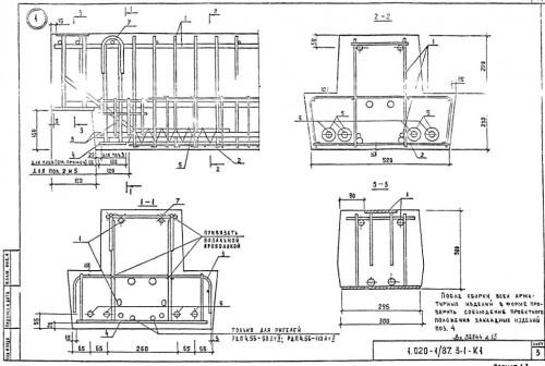 схема армирования жб ригеля